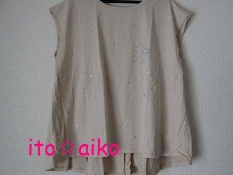 ふんわりと可愛らしいシルエット☆キラキラ☆コットンシャツ♪(キナリ)の画像
