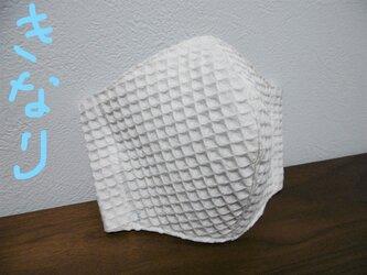 再販 LLワッフル柄生成り 立体型おやすみマスク の画像