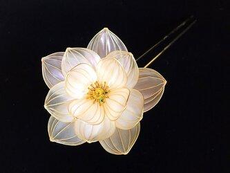 蓮簪 「真珠- しずく - 」の画像