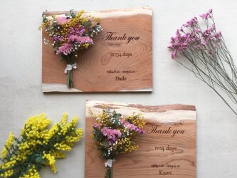 【天然木使用】両親贈呈品 スワッグボード 2点セット 0104の画像