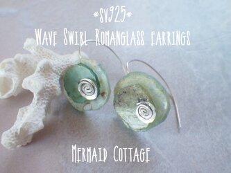 *sv925*Wave Swirl Romanglass 波の渦巻きローマングラスピアスの画像