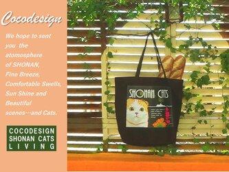 湘南Catsたっぷり大きめキャンバストート 黒 001 スコティッシュフォールドの画像