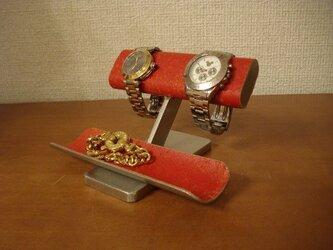 誕生日プレゼントに!インテリアレッド腕時計スタンド  No.13222の画像