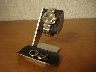 誕生日プレゼントに ブラック半円トレイ付き腕時計スタンド  No.130228の画像