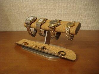 誕生日プレゼントにどうぞ だ円ロングトレイ4本掛け腕時計スタンド ak-design 130115の画像
