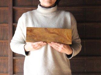 木のお皿(しかく/綺麗な杢目あり)の画像