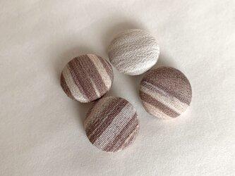 絹手染くるみボタン4個(茶系/ベージュ・18mm)の画像