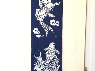 【藍型染手拭/鯉の滝登り】の画像