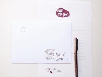 レターセット  「パン屋さんの猫  」の画像