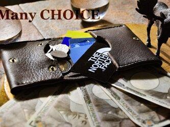 やみつきエルクのコンパクト2つ折り財布(焦げ茶)の画像