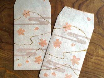 櫻のぽち袋の画像