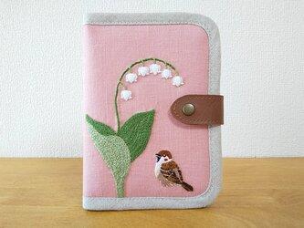 手刺繍マルチケース 雀とスズラン(送料無料)の画像