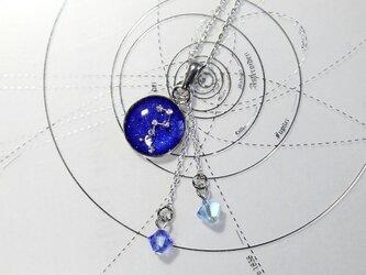 北斗七星-星空ペンダント『星鏡』の画像