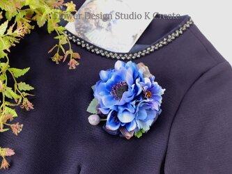 結婚式・卒業式・入学式に♡青いアネモネとデルフィニュウムのコサージュ  青 ブルー 入学式 卒業式 フォーマル の画像