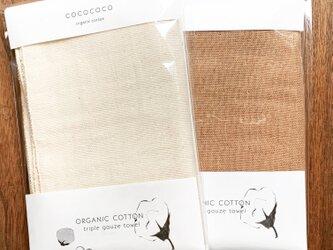 Organic Cotton 3重ガーゼタオル中サイズ 2枚パッケージセットの画像