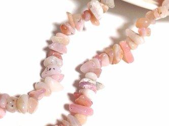 【さざれ石 穴有】ピンクオパール さざれ 天然石 穴あり 10cmの画像