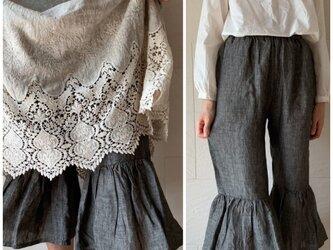裾フリルインナーパンツ(チャコール)の画像