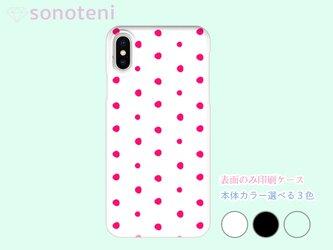 スマホケース 表面のみ印刷 手描き ランダム ドット 水玉 2ピンク (iPhone・Android対応)【受注生産】の画像