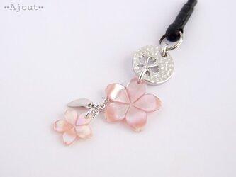 ピンクシェルの桜スマホピアス《MA-70》の画像