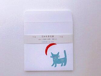 手捺しはんこお祝いポチ袋「月からきた猫」の画像
