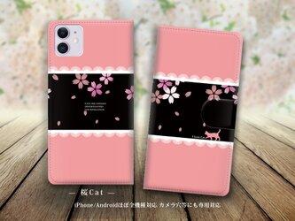 iPhone/Android対応 手帳型スマホケース(カメラ穴あり/はめ込みタイプ)【桜Cat】(ほぼ全機種対応)名入れ可の画像