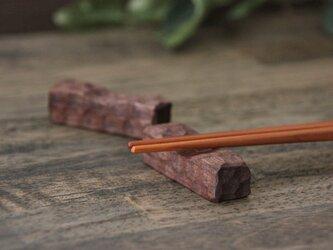 『新作』木の箸置き③ 手彫り仕上げ ウォールナットの画像