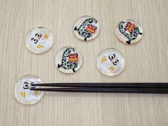 【baabaさまオーダー】獅子舞いとだるまの箸置きセットの画像
