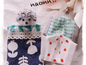 立体型マスク☆ポーチセット(子供用)の画像