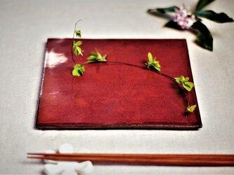 チョコレート色の板皿 19.5cmの画像