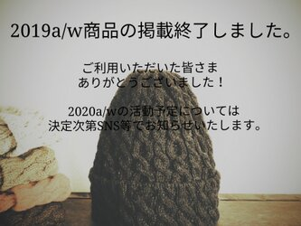 2019a/wの画像