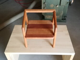 子供用椅子(チェリ)の画像