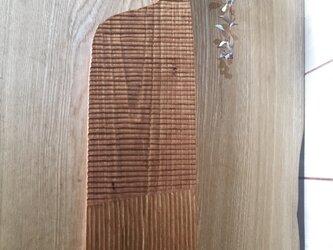 自由な形のカッティングボード <くるみ>の画像