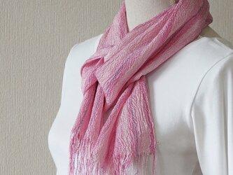 草木染め・手織りシルクストール ST18の画像