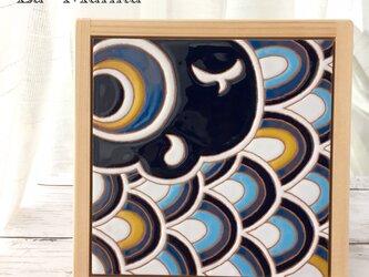 【受注生産品】スペインタイルのこいのぼり(ブルー)送料無料の画像