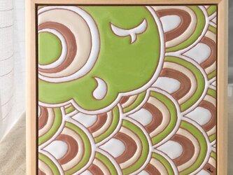 【受注生産品】スペインタイルのこいのぼり(グリーン)送料無料の画像