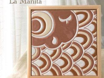 【受注生産品】スペインタイルのこいのぼり(ブラウン)送料無料の画像