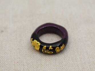 指輪 10号 黒漆金箔蒔紫漆の画像