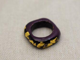 指輪 8号 紫漆黒漆金箔蒔の画像