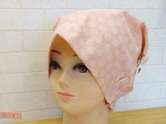 特許意匠登録品 D162L  ことね Cafe 頭巾Ⅱ Lサイズの画像