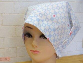 特許意匠登録品 D163L  ことね Cafe 頭巾Ⅱ Lサイズの画像