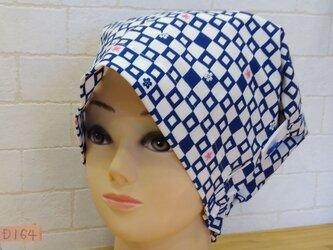 特許意匠登録品 D164L  ことね Cafe 頭巾Ⅱ Lサイズの画像
