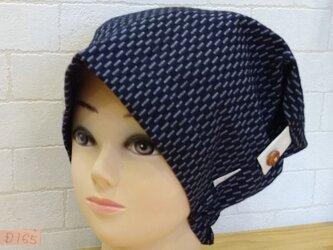 特許意匠登録品 D165L  ことね Cafe 頭巾Ⅱ Lサイズの画像