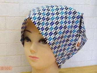特許意匠登録品 D166L  ことね Cafe 頭巾Ⅱ Lサイズの画像