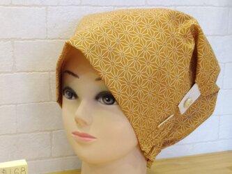 特許意匠登録品 D168L  ことね Cafe 頭巾Ⅱ Lサイズの画像