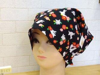 特許意匠登録品 D169L  ことね Cafe 頭巾Ⅱ Lサイズの画像