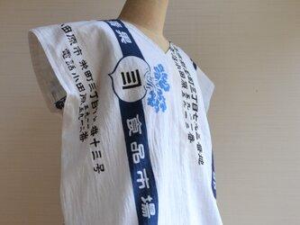 レトロな手拭い「食品市場」から正方形Tシャツ J-34の画像