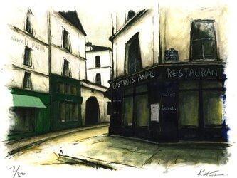 風景画 パリ 版画「サン=タンドレの街角」の画像
