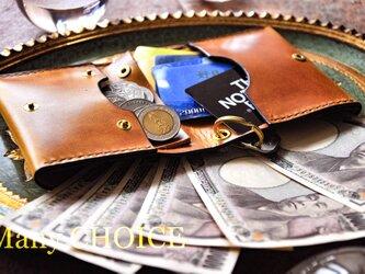 イタリアンヴィンテージバケッタ・コンパクト2つ折り財布(ナポリ)の画像