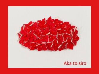 Aka小花のスリーピンの画像