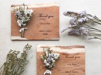 【天然木使用】両親贈呈品 スワッグボード 2点セット 0115の画像